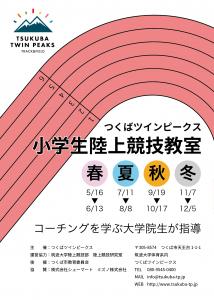 information2016